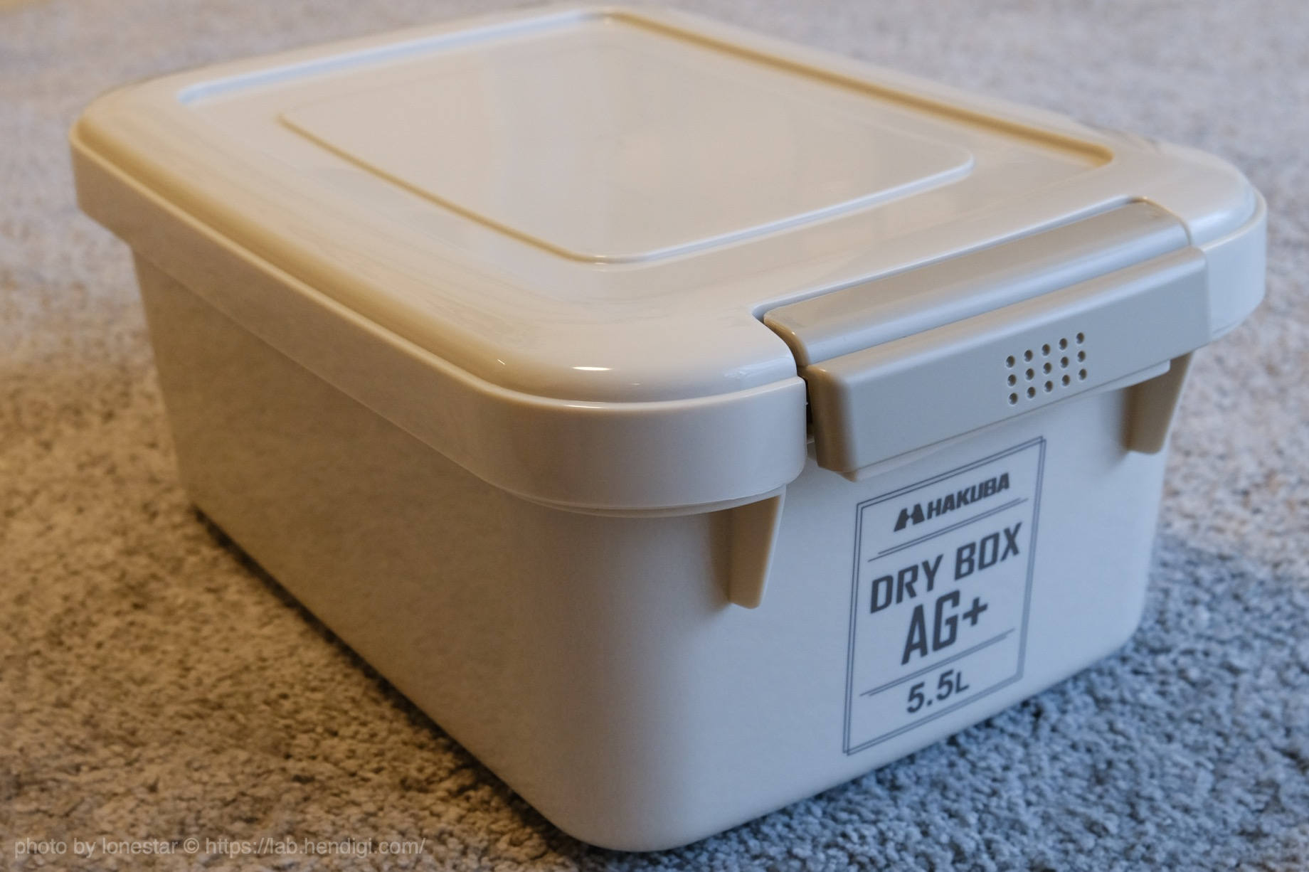 HAKUBA 防湿保管ケース ドライボックス AG+ レビュー