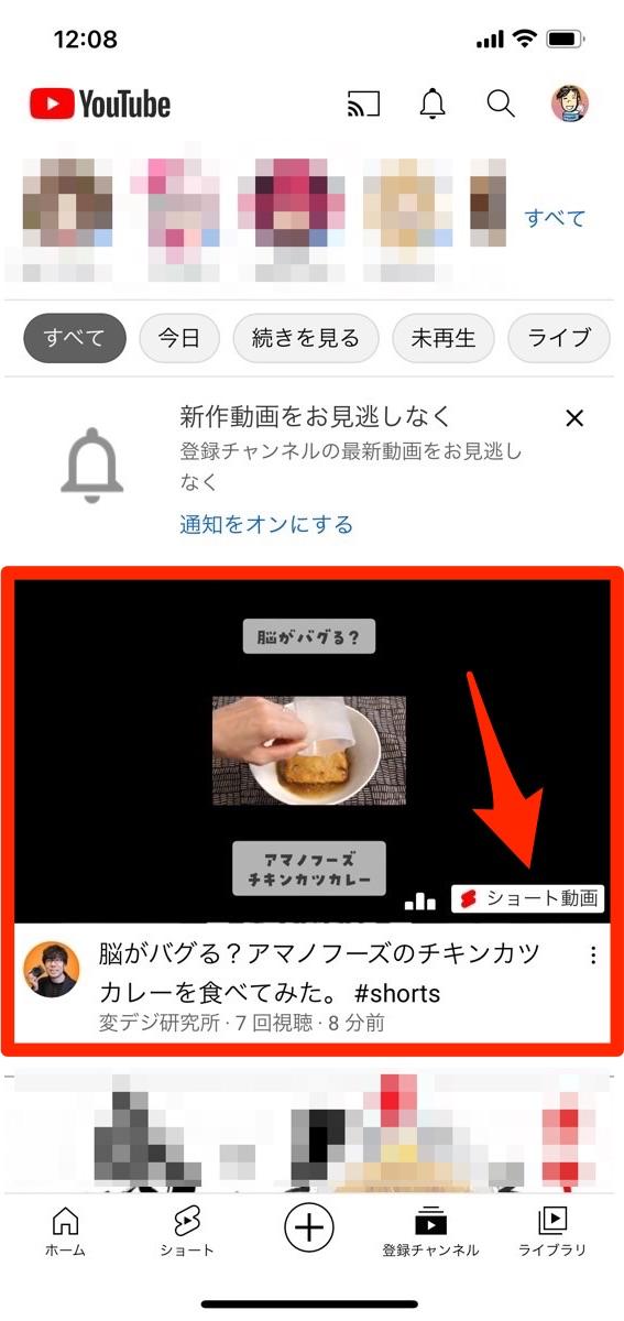 YouTube ショート動画