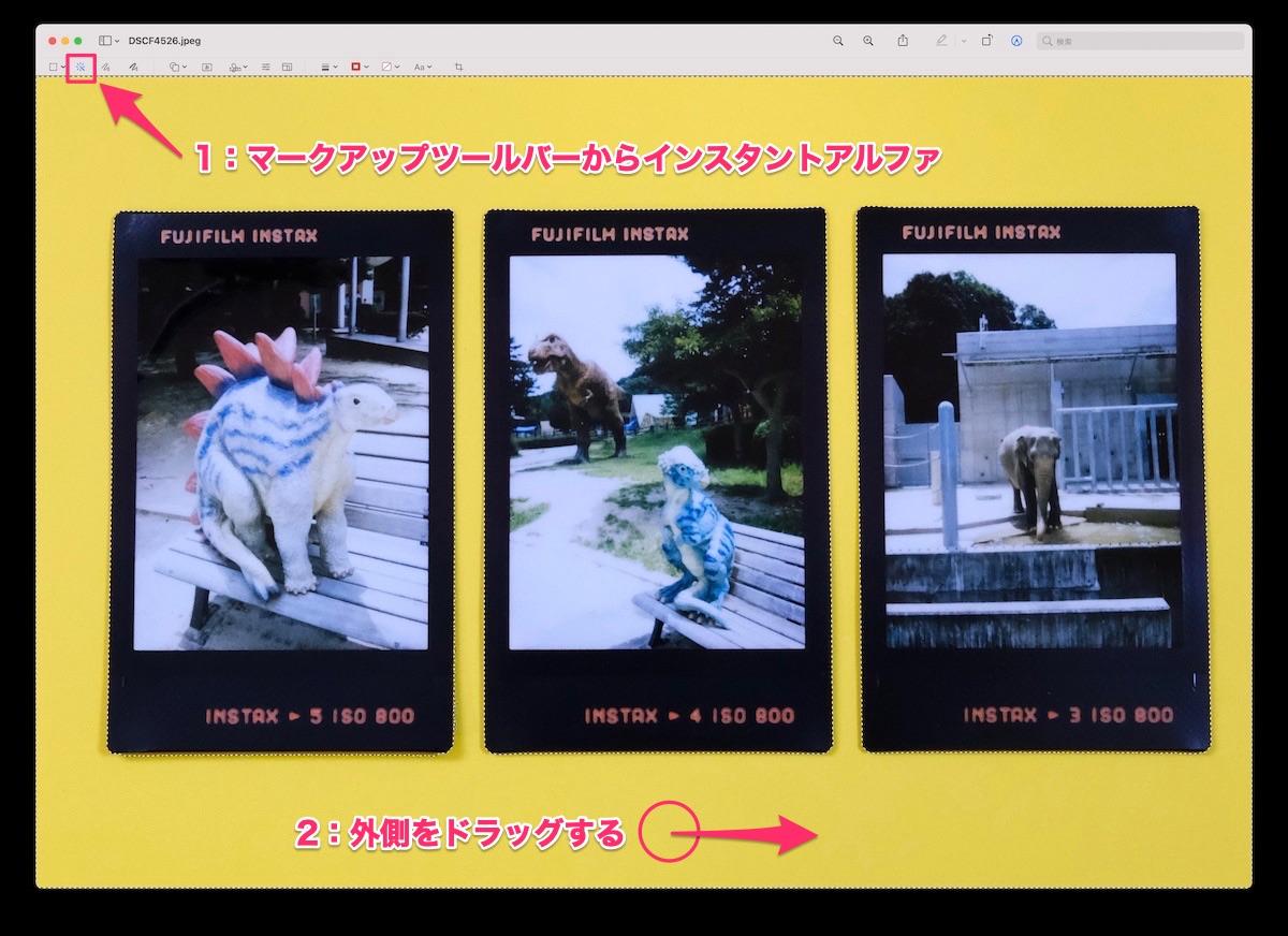 Mac 写真切り抜き 簡単