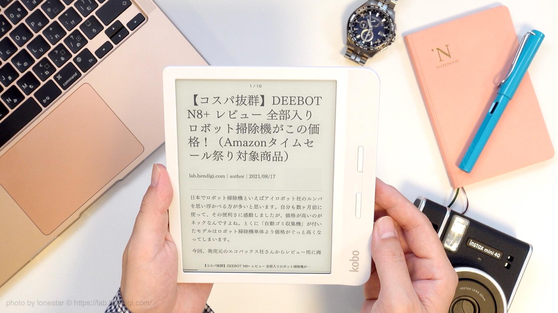 Kobo Libra H2O Pocket