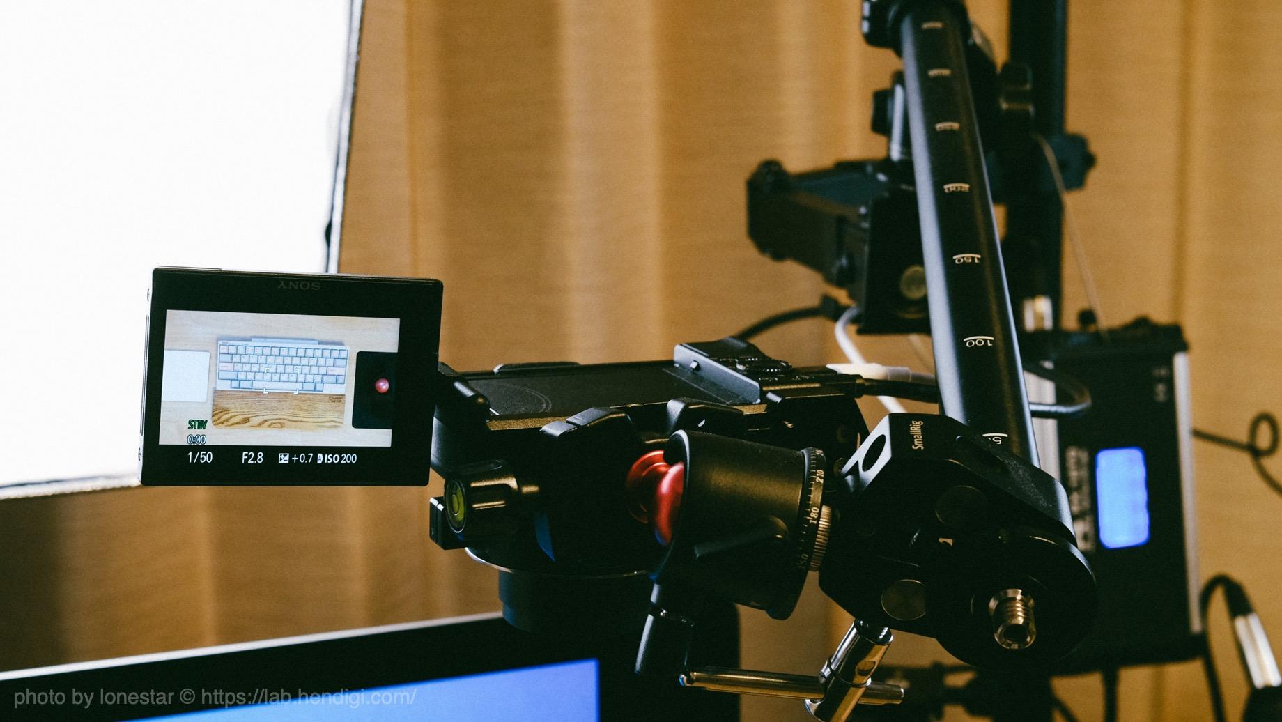 デスク環境 動画撮影
