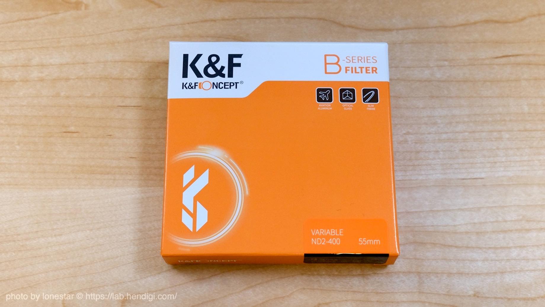 K&F Concept 可変NDフィルター