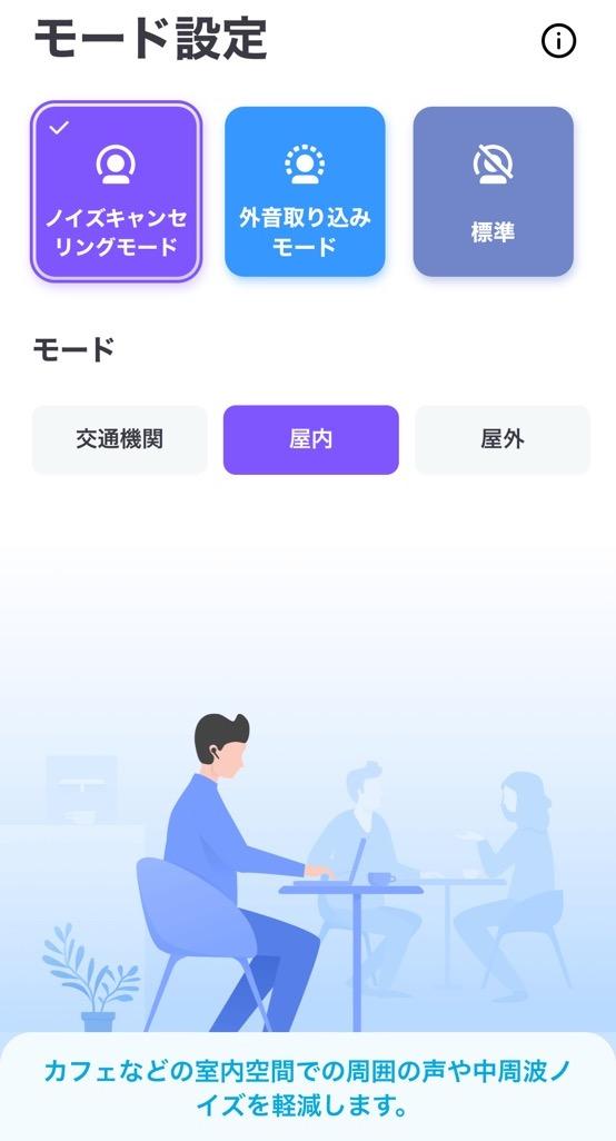 Life A2 NC ノイキャン