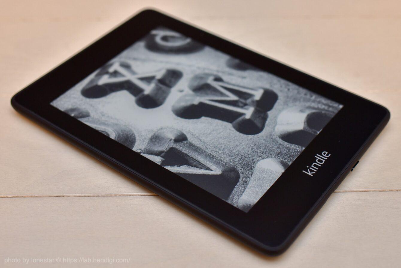 Kindle Paperwhite 防水