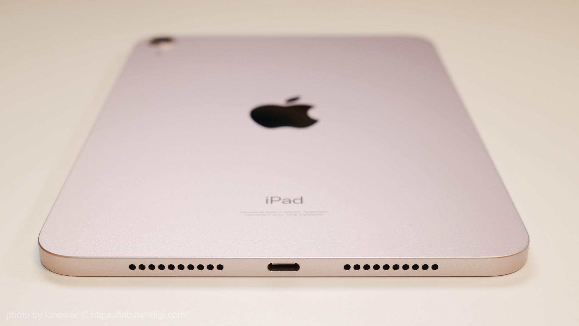iPad mini 6 レビュー