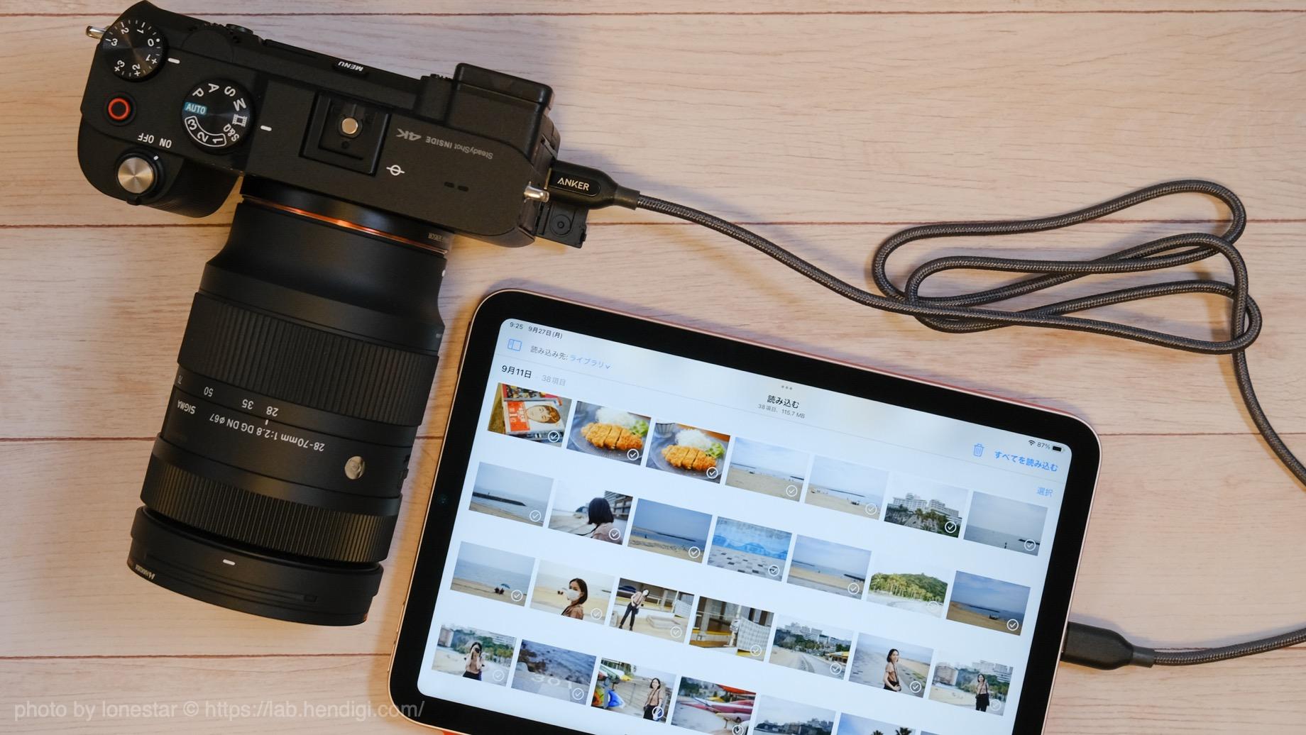 iPad mini 6 デジカメ 接続